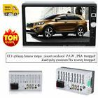 2 DIN 7inch Car Stereo Mp5 Player Bluetooth DVD CD Audio Rad