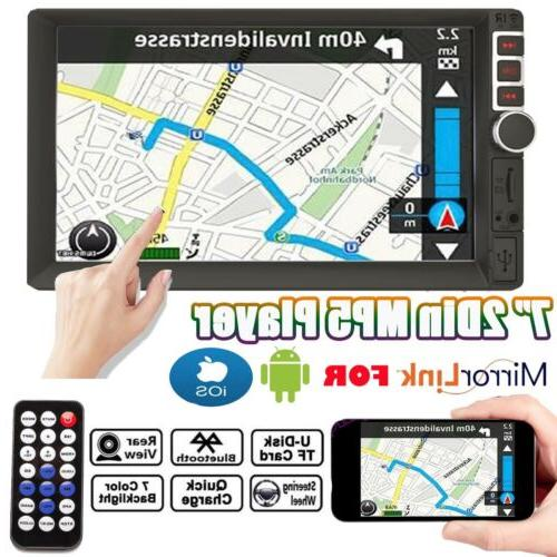 7 double 2din car mp5 player stereo