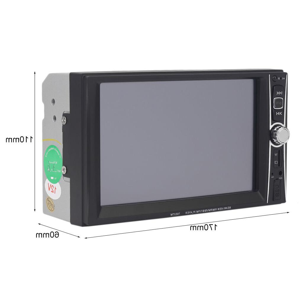 7INCH HD Double DIN Stereo Bluetooth Touch MP3 DVD FM 8N