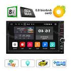 "Android 8.0 8-Core 7"" Double 2Din Car Radio Stereo GPS Navig"