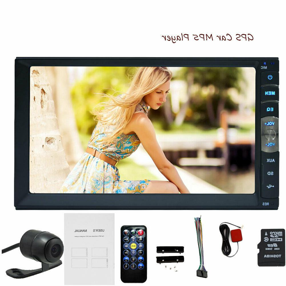 hot selling product 7 inch double din