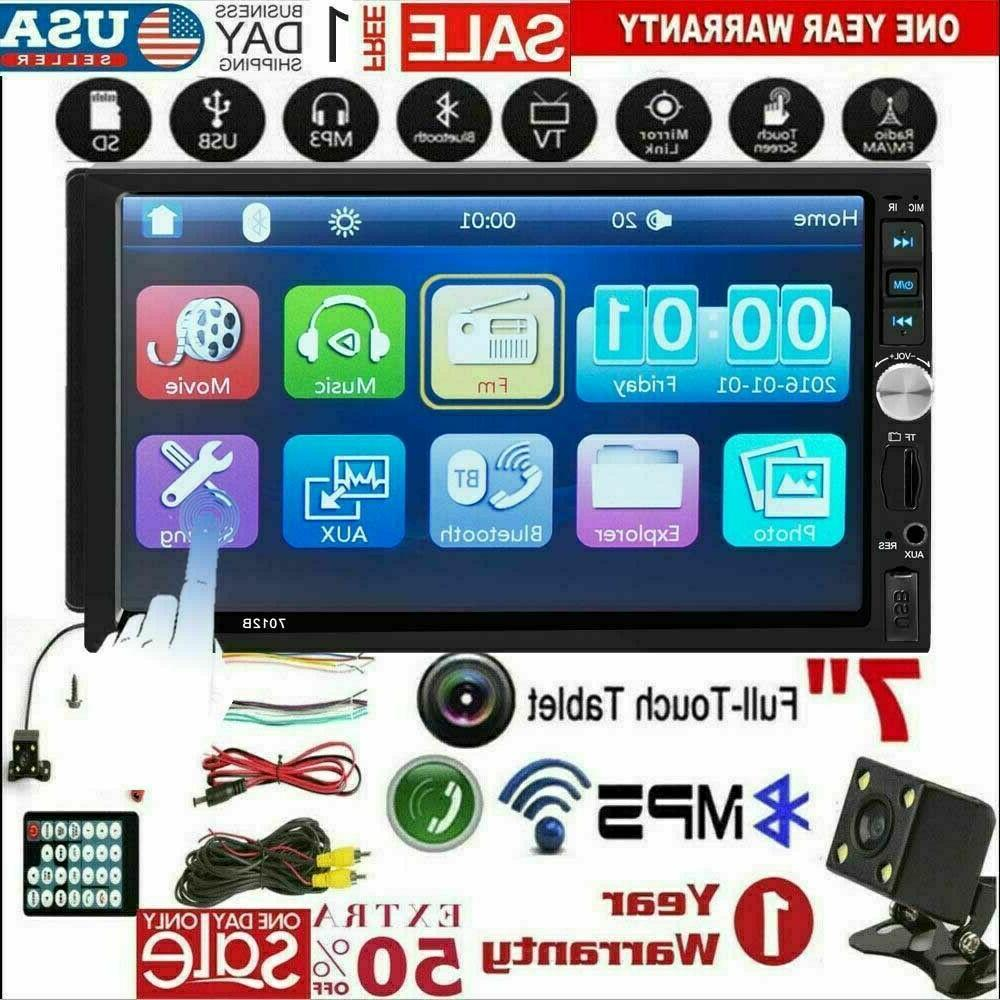 us 7inch double 2din car mp5 player