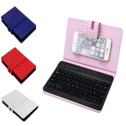Leather Case With Detachable Bluetooth Keyboard For 5-7Inch